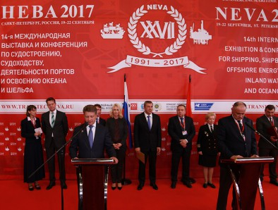 JSC SSTC took part in the exhibition NEVA-2017