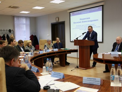 The Ministry of Industry and Trade of the Russian Federation conducted conference on pricing on premises of JSC SSTC