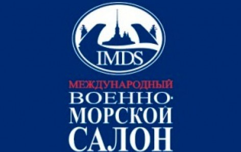 JSC SSTC WILL PARTICIPATE IN THE 9TH INTERNATIONAL MILITARY DEFENCE SHOW